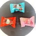 セブンで発見 28円の激安アイス