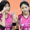 「人としての礼儀さえない」いじめ被害者を訴えるという韓国女子バレーの美人双子に批判の声