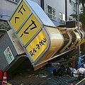 台風で倒れた「伝説のクソ物件」再建な...