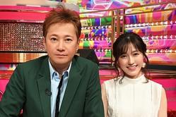 中居正広&渡辺麻友(C)TBS