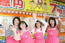 大宮西口DOMチャンスセンターは「東京2020協賛ジャンボ」1等3億円が出た。