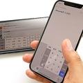 大画面モデル多い「iPhone」キーボードで快適に入力するための技