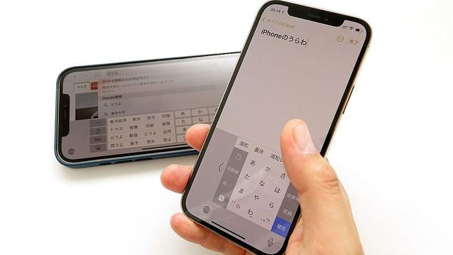 大画面「iPhone」で文字入力がめちゃ早くなる技