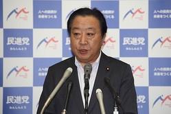 野田佳彦前首相(2017年撮影)。今後の動向に注目が集まっている