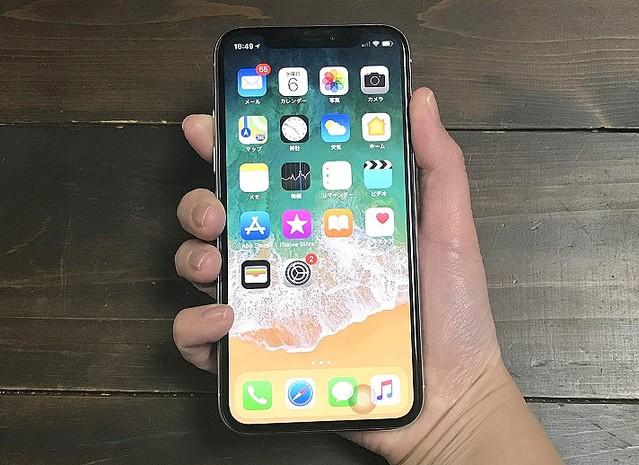 iPhone Xを買ったらまずチェック。「サイドボタン」の基本的な使い方:iPhone Tips
