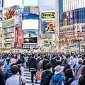 「IKEA渋谷」第2の都心型店舗が2020年冬にオープン 駅徒歩5分の好立地