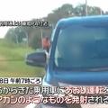 あおり運転しエアガン発射 ワゴン車は盗難車だったと判明