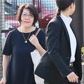 小室圭さんの借金トラブル 原因は母親の「非常識」な金銭感覚か