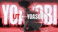 YOASOBIがユニクロとコラボ、楽...