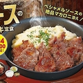 松屋「カットステーキ定食」発売
