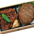 イベリコ豚と山形育ちのハンバーグのDOUBLE MEAT BENTO 1,481円(撮影:中林 香)