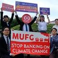 三菱UFJファイナンシャルグループの株主総会での、環境NGOメンバーらによるパフォーマンス