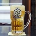 香り爽やか 氷入れて飲むビール