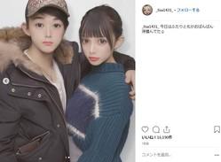 渡辺リサさんが妊娠を報告 (画像はリサさんのインスタグラムより)