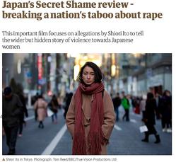 『ガーディアン』など多くのメディアが『日本の秘められた恥』のレビュー記事を発表している