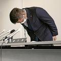 愛知県西尾市は謝罪に追い込まれた(写真/共同通信社)