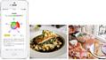 ニチレイの食嗜好分析ツール「conomeal(このみる)」イメージ
