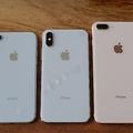 新型iPhoneの名称は「マックス」?洗練されたイメージが台無しか