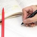 休校中に「ウラ家庭教師」の需要増 子の受験に焦る教育熱心な親たち