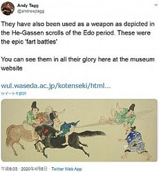 絵巻物「屁合戦絵巻」を引用しオナラによる感染拡大説を主張した医師(画像は『Andy Tagg 2020年4月6日付Twitter「They have also been used as a weapon as depicted in the He-Gassen scrolls of the Edo period.」』のスクリーンショット)