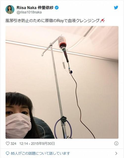 血液 クレンジング 輸血