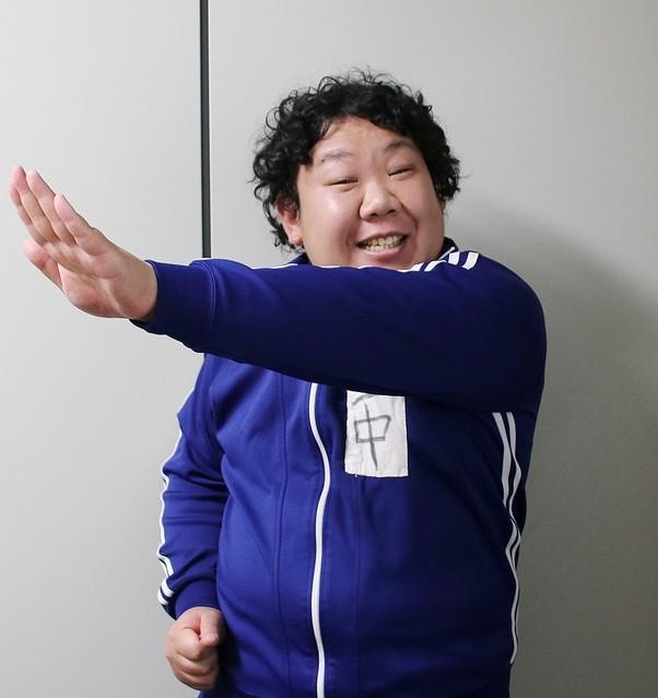 三 中 めちゃ イケ