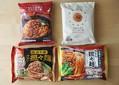 冷凍汁なし担々麺を徹底食べ比べ