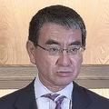 日韓外相会談が終了 徴用工問題は「最大の懸念との認識を共有」
