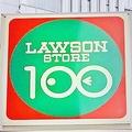 ローソン100の「3層シュー」