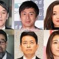 (写真左上から時計回りに)ピエール瀧、徳井義実、沢尻エリカ、木下優樹菜、宮迫博之、槇原敬之