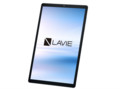 NECが2万9800円のAndroidタブレット、10.3型LAVIE Tab「TE510/KAS」を発表