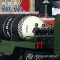 昨年10月の軍事パレードで公開された新型潜水艦発射弾道ミサイル(SLBM)=(聯合ニュース)≪転載・転用禁止≫