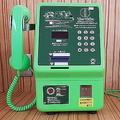 長く停電が続いた場合などには有効か 災害時における公衆電話の役割
