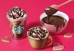 とろける「メルティ 生チョコレート フラペチーノ(R)」と、「メルティ 生チョコレート モカ」