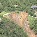 熱海土石流