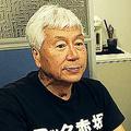 マック赤坂氏を書類送検、酒に酔った40代女性を乱暴した疑い