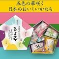 博多と東京のひよ子が初コラボ「五色のひよ子」を期間・数量限定で発売
