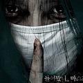 恐怖の「赤いマスクの女」に謎多き「ノルマンディの男」…怖くて面白い韓国の都市伝説