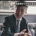 人付き合いの秘訣を語っていたが……(「マネーの亀【MANEKAME】」YouTubeチャンネルに公開されていた動画。現在は削除されている)