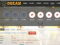 韓国の違法スポーツ賭博が昨年比288%増...コロナ禍で増え続けるギャンブルジャンキー