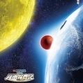 アニメ映画の週末ランキング「ドラえもん のび太の月面探査記」が首位