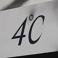 4℃低迷 安っぽいというイメージ脱却のため和製ティファニー目指す