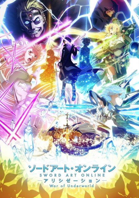 【アニメ】『ソードアート・オンライン(SAO)』最終章、新型コロナの影響で7月に放送延期 (42)