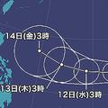 台風22号、12日頃に「猛烈な」勢力へ  2018年「最強」へと発達か