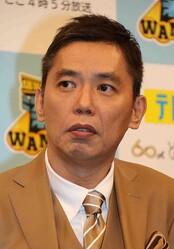太田光 各政党が掲げる現金給付策に「みんな前澤社長みたいな感じに」