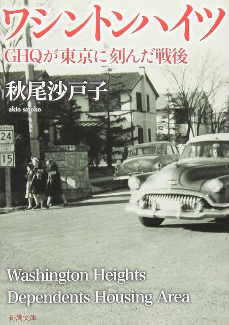 ジャニーズの原点は米軍施設内の「少年野球団」だった 「男性アイドルの歴史」を創ったジャニー喜多川氏