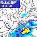 7日は太平洋側で天気が崩れる見込み 東京で初雪となる可能性も