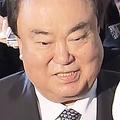 韓国の文喜相議長、慰安婦問題で天皇への謝罪要求「申し訳ない」