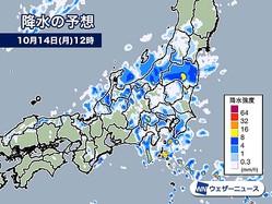 明日14日(月)体育の日の天気 東日本などで雨 被害拡大懸念