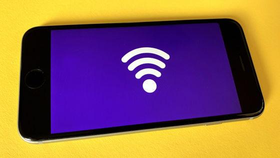 自宅Wi-Fiの通信速度を改善するためのポイントとは?